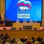 Подольские партийцы провели внеочередную конференцию, на которой определили основные задачи на 2019 год