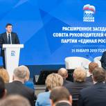 Андрей Турчак: Депутаты фракций «Единой России» должны обсуждать с людьми законодательные инициативы