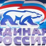 «Единая Россия» привлечет депутатов к контролю за каждым объектом в рамках реализации нацпроекта «Безопасные и качественные автомобильные дороги»