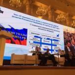 Делегация Республики Коми приняла участие в Профессорском форуме «Наука. Образование. Регионы»