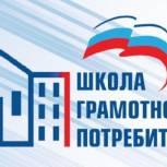 «Единая Россия» предложила комплекс мер по безопасности газового обслуживания