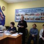 Более трех миллионов рублей выделено на ремонт ДК в поселке Степное в рамках проекта «Единой России»