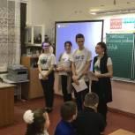 Партийцы Олы организовали «удивительный» урок для школьников
