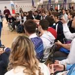 «Единая Россия» выберет лучшие законодательные идеи выпускников «Школы парламентаризма»
