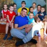 Благодаря партийному проекту «Единой России» в Армизонском построят дом для семьи с восемью детьми