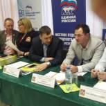 Реутовчане обсудили вопросы безопасного обращения с бытовым газом на семинаре «Школа грамотного потребителя»