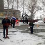 В муниципалитетах региона провели акцию «Красный тюльпан»