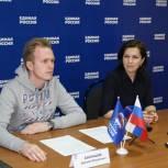 В Пензе презентовали кадровый проект Партии «ПолитСтартап»
