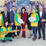 День аграрного образования прошел в Кемеровском муниципальном районе