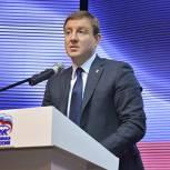 Турчак: В Послании Президента ярко выражена социальная направленность
