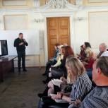 Единороссы совместно с администрацией города Курска вынесли на обсуждение дизайн-проекты общественных территорий