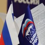 Началась региональная неделя депутатов Госдумы