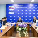 Деятельность депутатов от «Единой России» будет оцениваться по рейтингу