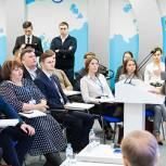 «Единая Россия» запустила очное обучение модуля «Политический лидер» Высшей партийной школы