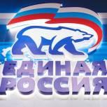 В Губкине началась подготовка к предварительному голосованию по довыборам в Совет депутатов городского округа