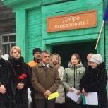 Митинг в Васильевском