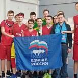 В Королёве при поддержке местного отделения Партии состоялись финальные игры по баскетболу