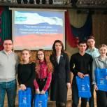 Ольга Швецова побывала в школе Бердюжья с парламентским уроком