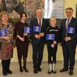 Дмитровские партийцы приняли участие в открытии фотовыставки «Первозданная Россия»