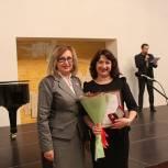 Татьяна Панфилова и Лариса Максимова поздравили коллектив областной филармонии