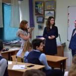 Ольга Швецова приняла участие в уроке инклюзивного общения