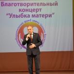 В Кирове партпроект провел благотворительный концерт для социально незащищенных семей