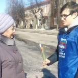 В Брянской области актив местных отделений Партии поздравляет жительниц региона с 8 марта