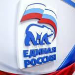 Парламентарии от «Единой России» поздравили женщин с 8 Марта