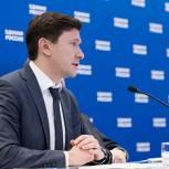 Предложения «Единой России» включены в план действий по предотвращению нарушений использования газа в быту