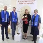 Члены партии «Единая Россия» г.о. Люберцы посетили открытие фотовыставки