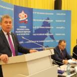 Александр Романенко: Задача пенсионной системы - обеспечить приемлемый уровень жизни для неработающего населения