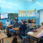 В Кадомском, Ермишинском и Михайловском районах отметили пятую годовщину воссоединения Крыма с Россией