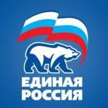 Президиум регионального политсовета вынес решения по кадровым вопросам