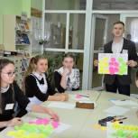 Партийцы приняли участие в обсуждении проекта «Доброжелательная школа»