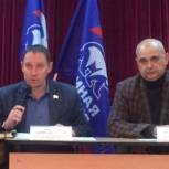 Партийцы Балашовского района обсудили итоги региональной Конференции «Единой России»