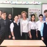 Подольские партийцы провели открытый урок со школьниками в рамках партийного проекта «Единая страна - доступная среда»