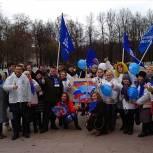 Праздничная акция, посвященная 5-летию воссоединения Крыма с Россией, прошла в ЮВАО