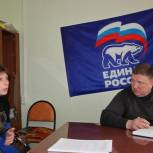 Депутат Смоленской областной Думы Александр Калугин провел прием