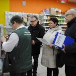 Павловопосадские сторонники Партии провели 10 рейдов по выявлению несанкционированной торговли