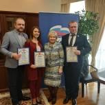 Лидия Антонова: Опыт и знания, полученные участниками «Политического лидера», будут реализованы в муниципалитетах Подмосковья