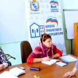 Партпроект рассказал жителям Курска о контроле за работой управляющих компаний