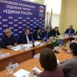 Панков: На встрече с многодетными семьями прозвучало много конструктивных предложений