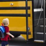 Детей нельзя будет высадить из автобуса за отсутствие билета
