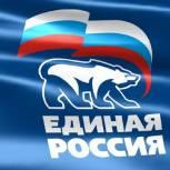 Группа контроля «Единой России» за исполнением нацпроектов проведет выезды в регионы