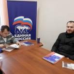 В общественной приемной местного отделения Партии состоялась встреча советника главы округа с жителями Балашихи