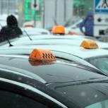 Стартовал народный мониторинг наличия лицензий у водителей такси