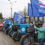 Партийцы из Одинцово приняли участие в открытии месячника благоустройства