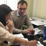 Марина Шевченко обсудила положение дел с обустройством и содержанием контейнерных площадок в Дубне
