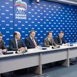«Единая Россия» проведёт экологический форум в рамках проекта «Чистая страна»