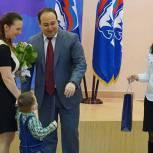 Молодые семьи химчан получили свидетельства на приобретение жилья